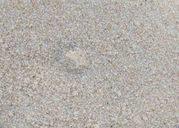 Кварцевый песок фракции 0-0, 063 мм.